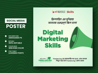 Course Marketing - Social Media Poster Promotion Design banner restaurant poster instagram layout design graphic post logo ads stories feed freelancing course promotion agency corporate media marketing social branding