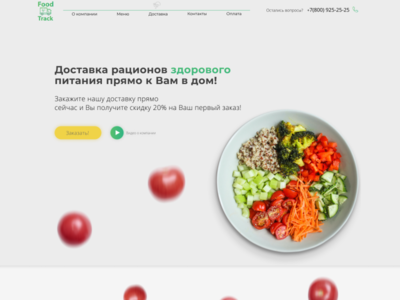 Food Track ui web design