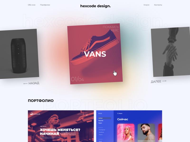 hexcode design ui web design