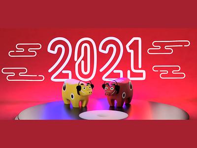 2021 akabeko typography digital art illustration fusion360 digital 3d modeling 3d illustration 3d art