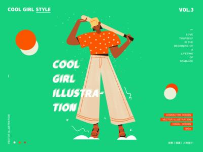 Cool girl style 3 illustration ui