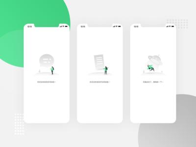 友书 app-缺省页 ui app illustration