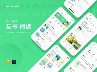 友书-App Desgin ui app