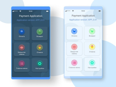 Light and Dark theme for Payment Application figma the bank terminal design ux ui