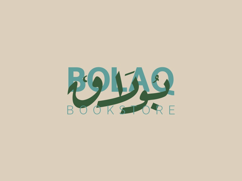 Bolaq Bookstore retro vintage book typography branding brand icon arabic letter logo