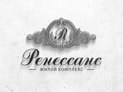 Разработка логотипа для ЖК «Ренессанс» logo design logotype