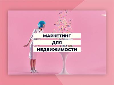 Создание видеоролика — Реклама Агентства #2 video
