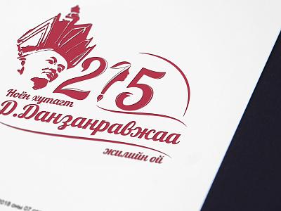 215th anniversary danzanravjaa design logo anniversary 215th