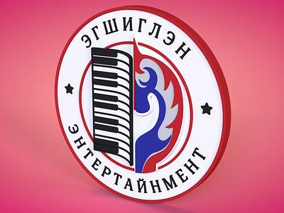 Egshiglen Entertainment Logo logodesign horse logo icon branding design illustration mongolia logo entertainment