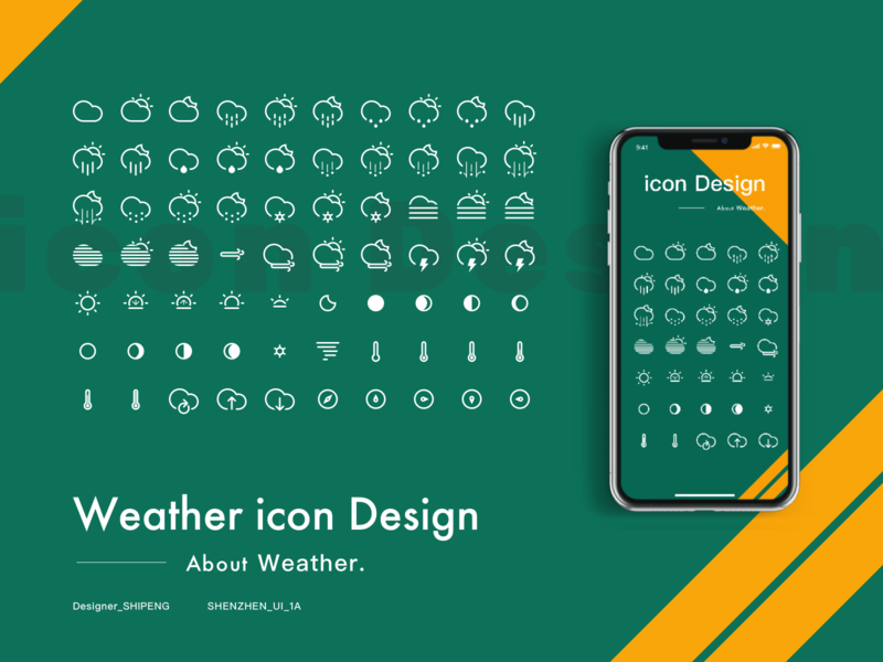 icon copy-weather 版式 ui app design icon