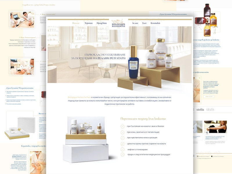 Biologique Recharche Bulgaria beauty website skincare developement nxtwebstudio website creative design web development company ui website development website design biologique recherche