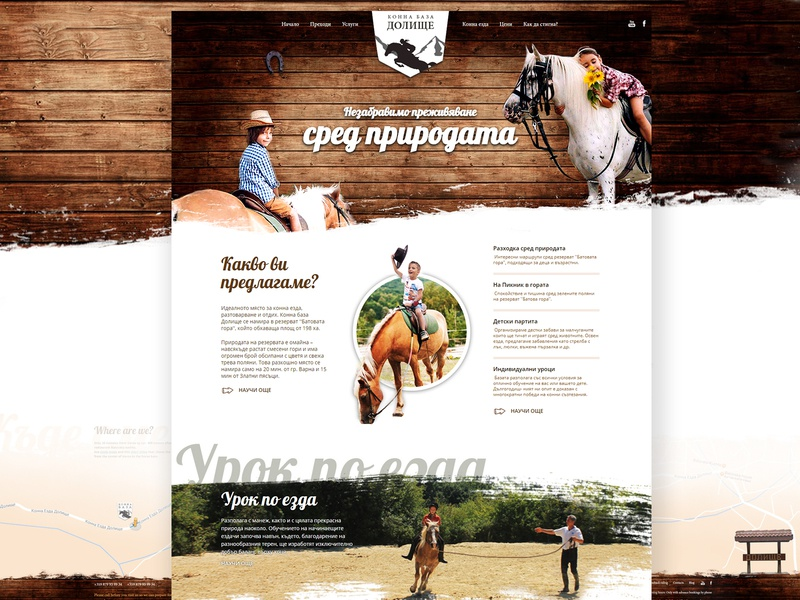 Horse Club Website concept horseclub website designer webdesignagency corporate design creative  design design brand design creative design website web development company