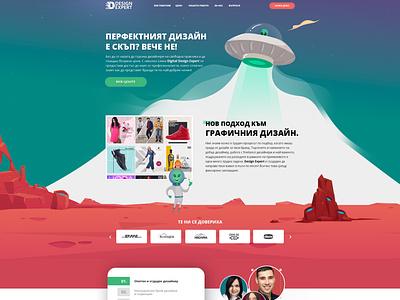 Graphic Design Studio vector flat web app icon typography logo illustration brand design design graphic