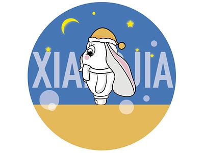 享家APP IP形象绘制/侧视图 branding app illustrator icon art logo design ui minimal illustration