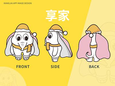 享家APP IP形象设计 XIANGJIA APP IP IMAGE DESIGN illustrator branding art logo design ui minimal illustration
