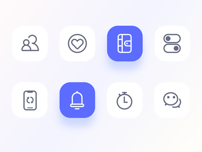 icon Design icon minimal illustration ui design
