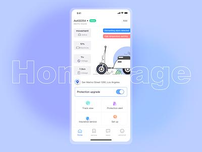 Homepage branding animation