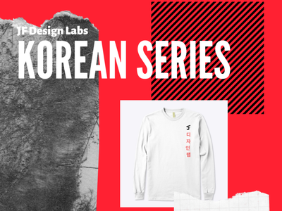 🤩New Merchandise🇰🇷 designer clothes teespring 🤩 🇰🇷 merch clothing grey korean korea red white long sleeve shirt design