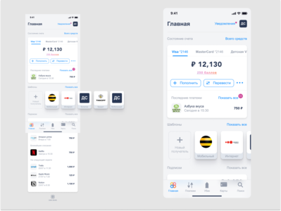 Banking app prototype - Main Screen banking finance design app ux ui