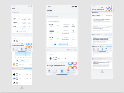 Banking app prototype - miscellaneous finance banking design app ux ui