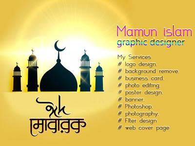 Eid Mubarak mubarak mosque mecca maghrib kareem islamic islam illustrator iftar ideas hajj flyers flyer templates flyer template flyer eps eid arabic al fitr al adha