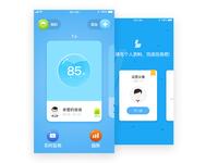 app design for kid