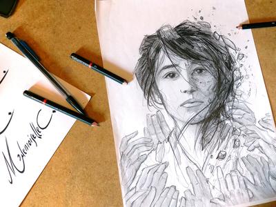 Artwork for the novel Mademoiselle C.