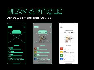 Ashtray iOS App ui ux smoker mobile app product design