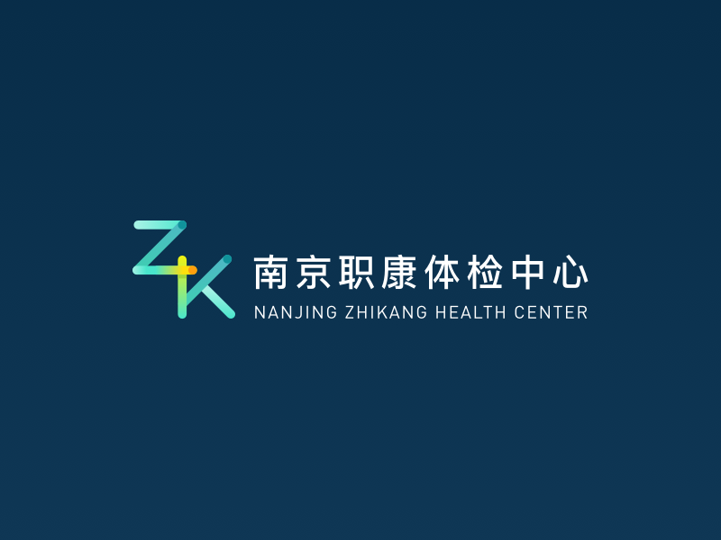 Health Center Logo 2 medical care logo health center