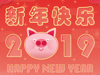 2019 happy Lunar new year design adobe illustrator illustration new year card chinese new year 2019 pig new year
