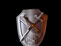Shield 1000x1000