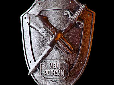 Shield 3d shield metal logo dark rusty sword orange light illustration police