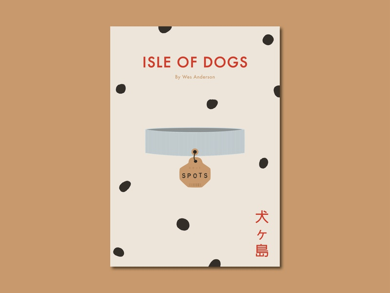 Isle of Dogs Poster isle of dogs wes anderson movie poster film poster poster design poster illustration graphic design