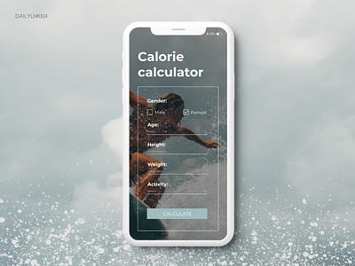 Calorie calculator dailyui004 app figma design dailyui