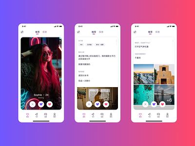 SOCIAL social app design ui
