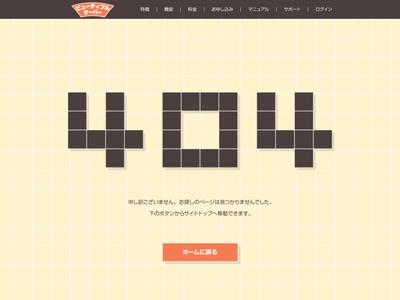 404 Page - DailyUI 008 ui design daily 100 challenge 404 daily ui dailyui