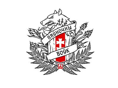 Northern wolf/Паўночны воўк shield fern northen wolf branding logo illustration design vector
