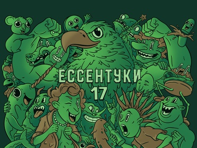 """Essentuki-17"" concept art (Full) character granny man package wolf illustration design"