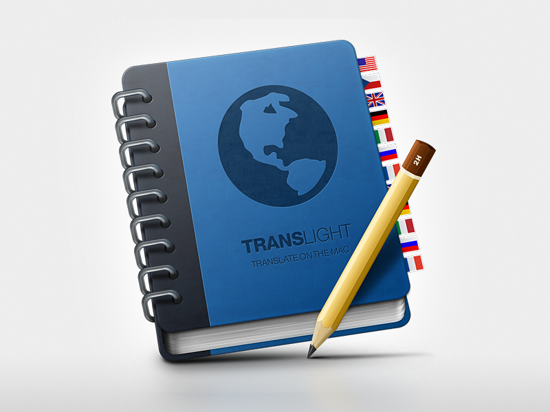 Translightapp icon