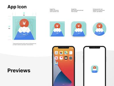 APP/illustration|旅日匯率記帳簿|(Part 1) APP icon/splash graphic design illustrator vector branding design icon app illustration ui