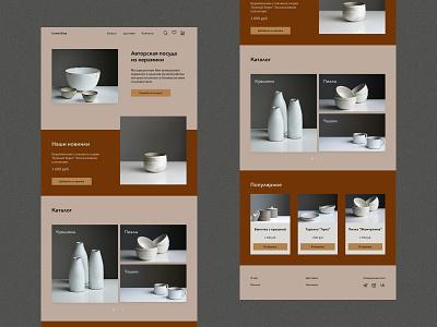 Online store of ceramic ware freelance landing minimal ux ui design web