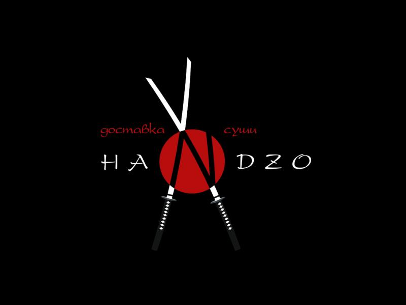 """Логотип доставки суши """"Handzo"""" illustration illustrator art web app icon vector branding logo design"""