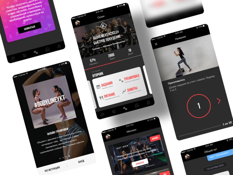 Редизайн приложения Bodyline lettering vector illustration flat ux web ui design branding app