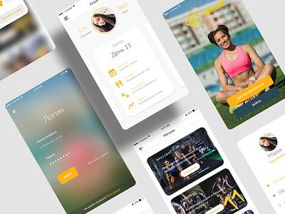 UX/UI-дизайн приложения Bodyline №2 logo illustrator art icon flat ux ui branding app design