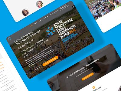 Сайт второй Практической Бизнес Конференции Якутии 2019 branding app flat illustrator illustration typography ux ui web design