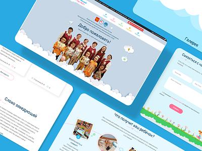 Сайт Эгинского Детского сада №2 vector flat ux ui app web design