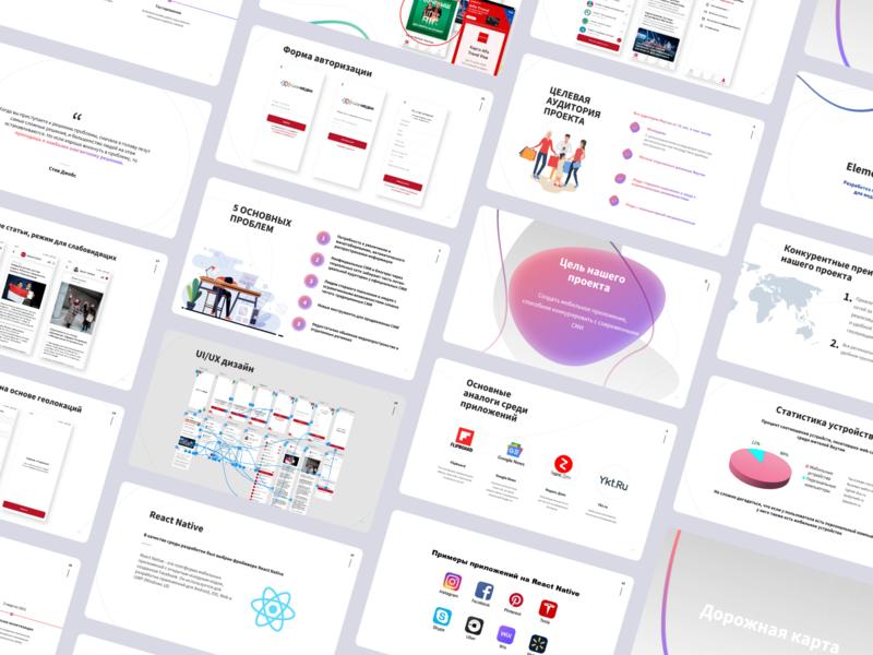 Приложение под iOS и Android «Сахамедиа» minimal vector ux ui app branding design