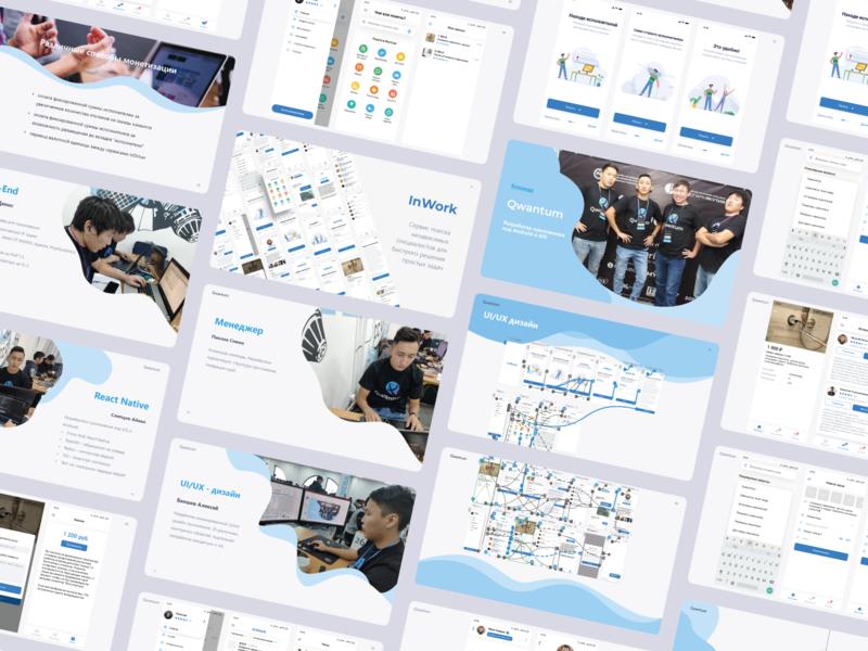 Приложение под iOS и Android «InWork» web vector ux ui branding design