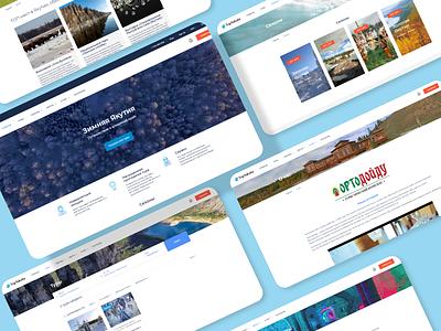 Разработка сайта TripYakutia ux ui web design