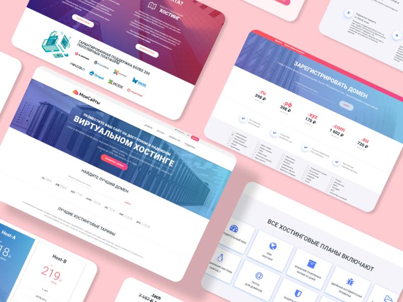 Разработка сайта МоиСайты app ux ui web